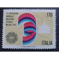 Италия 1979 эмблема