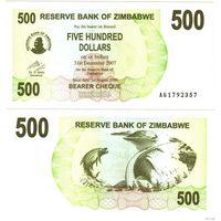 Зимбабве. 500 долларов (образца 2006 года, P43, UNC)