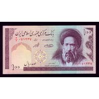 100 Динаров 1985 год Иран