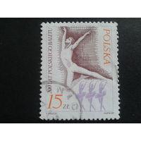 Польша 1985 балет