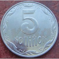 5177:  5 копеек 2005 Украина