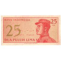 25 Рупий (Индонезия) ПРЕСС