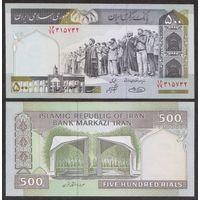 ИРАН 500 риалов 2003 года образца ПРЕСС из пачки UNC