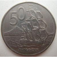 Новая Зеландия 50 центов 1967 г. (u)