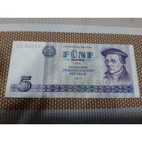 ГДР 5 марок 1975