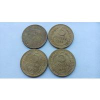5 копеек 1954 ,1955 , 1956 , 1957 гг.