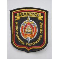 ШЕВРОН МУС.РБ.