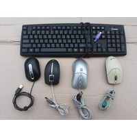 Мышки, клавиатура для компьютера, ноутбука