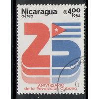 Марка Никарагуа Революция