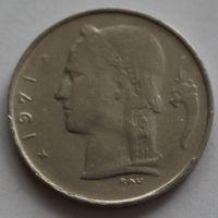 Бельгия, 1 франк 1971 г. 'BELGIQUE'