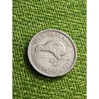 Новая Зеландия 1 флорин 1950 г