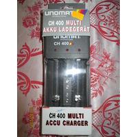 Unomat CH 400. Зарядное устройство на 4 Ni - MH, тип AA и AAA (зарядка 8 часов)