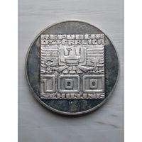 Австрия 100 шиллингов, серебро 976-1976год тип 1000 лет провинция Каринтия
