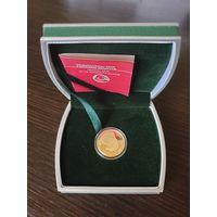 Монета 50р 2006 г. Сокол Сапсан золото 7,78 г тираж 2000 сертификат футляр