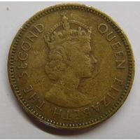 Гонконг 10 центов 1965 г