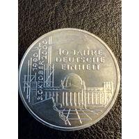 10 марок ФРГ 2000 года, 10 - летие воссоединения Германии. Серебро 0,925. 68.