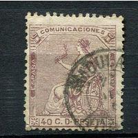 Испания (Республика I) - 1873 - Аллегория Испания 40С - [Mi.130] - 1 марка. Гашеная.  (Лот 88o)