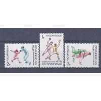 [2396] Россия 1992. Спорт.Летние Олимпийские игры. СЕРИЯ MNH