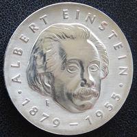 YS: ГДР, 5 марок 1979, 175-летие Альберта Эйнштейна, физика, KM# 72