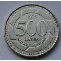 Ливан 500 ливров, 1995 г.