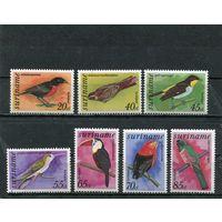 Суринам. Птицы, вып.1977 - 02