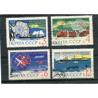 СССР 1963.. Антарктида