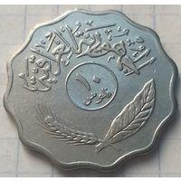 Ирак 10 филсов, 1975       ( 4-8-2 )