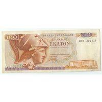 Греция, 100 драхм 1978 год.