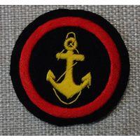 Нарукавный знак  морская пехота ВМФ СССР