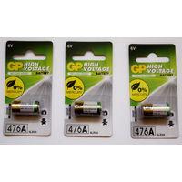 3 батарейки GP 476А 6V (4LR44) для антилая