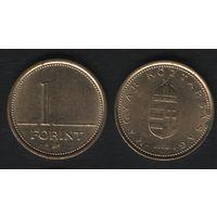 Венгрия km692 1 форинт 2002 год (h02)