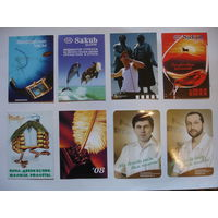 Календарики 1999-2008 одним лотом 8 шт