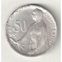 Чехословакия 50 крона 1947 Словацкое восстание
