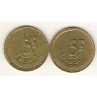Пара: 5 франков 1986 г. Q: KM#163 и E: KM#164