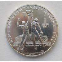 СССР 10 рублей 1979 XXII летние Олимпийские Игры Москва 1980 - Баскетбол