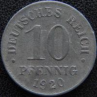 YS: Германия, 10 пфеннигов 1920, цинк, KM# 26 (2)