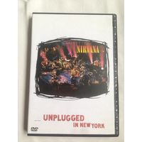 РАСПРОДАЖА DVD! NIRVANA - UNPLUGGED IN NEW YORK