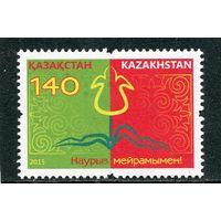 Казахстан. Навруз 2015