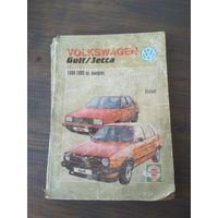 Руководство по ремонту и эксплуатации Volkswagen golf/ Jetta.