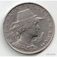 10 грошей 1928