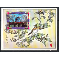 1971 ОАЭ. Аджман. Японские традиции. Блок