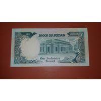 Банкнота 1 фунт  Судан 1987