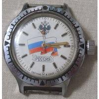 Часы Амфибия Россия, водонепроницаемые