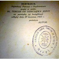 Книга на польском языке 1923 года издания