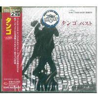 2CD Various - The Tango Best (2008)