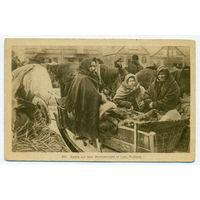 Черно белая открытка город Лида(прошедшая почту) 1
