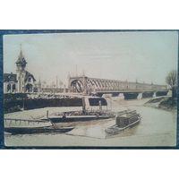 Мост через Рейн в Страсбурге. Старинная открытка. Чистая.