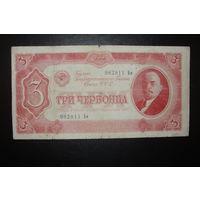 Распродажа с 1 рубля! 1937 год.