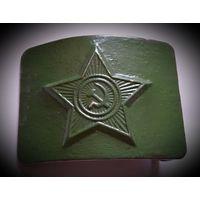 Пряга , пряжка , бляха солдатская армейская защитного цвета