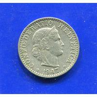 Швейцария 20 раппен 1947